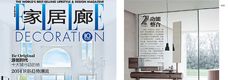 Dressage en Elle Decoration, China