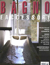 Sento from GRAFF l Bagno e Accessori