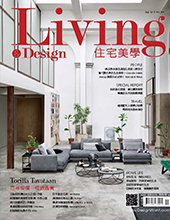 GRAFF's M-Series l Living & Design Magazine